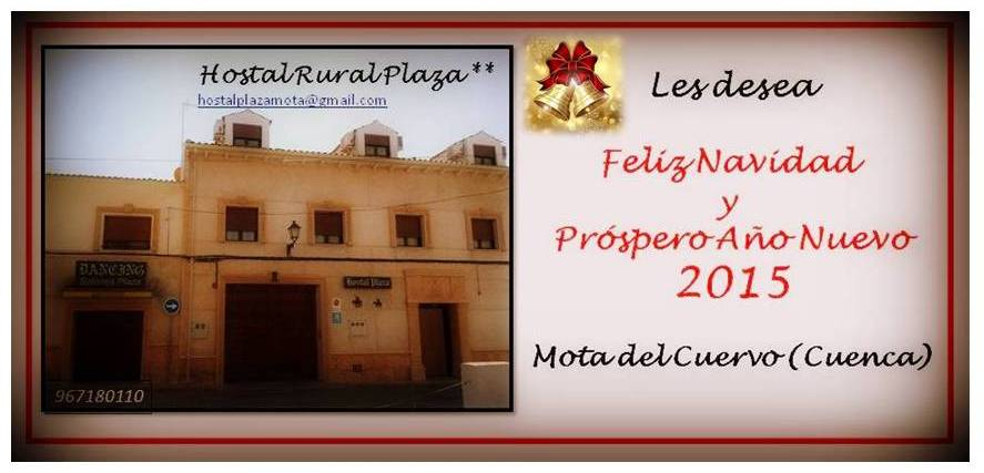 felicitación de navidad 2014